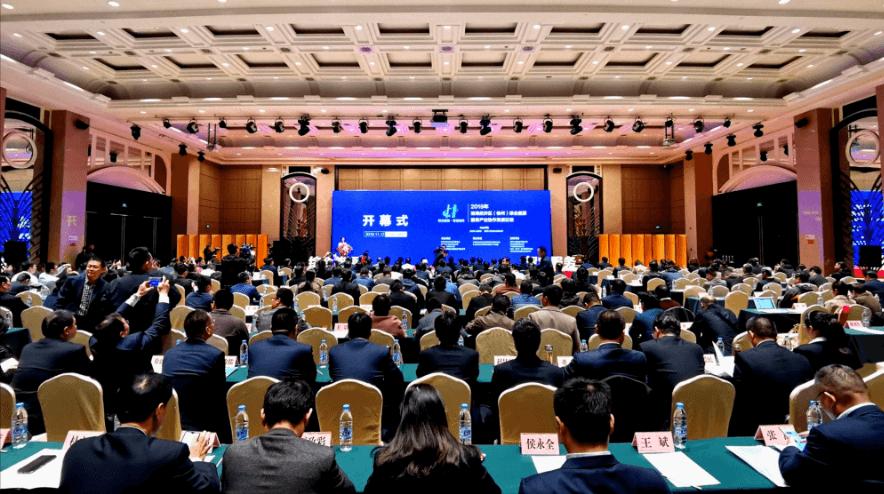 2019年淮海經濟區(徐州)綜合能源服務產業協作發展論壇開幕