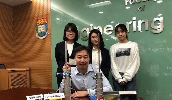 香港大學工程團隊發明了新穎的直接熱充電電池,可將低等級的廢熱轉化為可用的電能