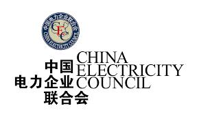 中电联:前10月全国电力市场中长期电力直接交易电量为16967亿千瓦时