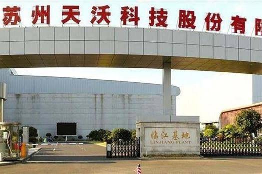 """天沃科技获""""最具成长性高端制造产业上市企业""""奖"""
