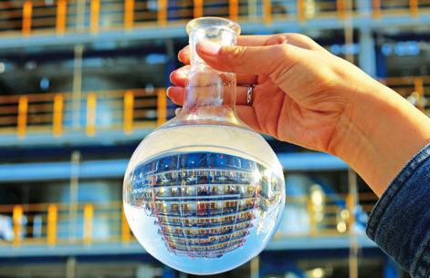 克拉玛依石化企业建成全世界最大规模环烷基润滑油生产基地