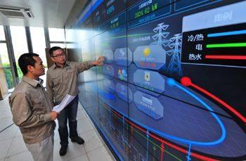漫谈综合能源服务企业战略转型的三重境界