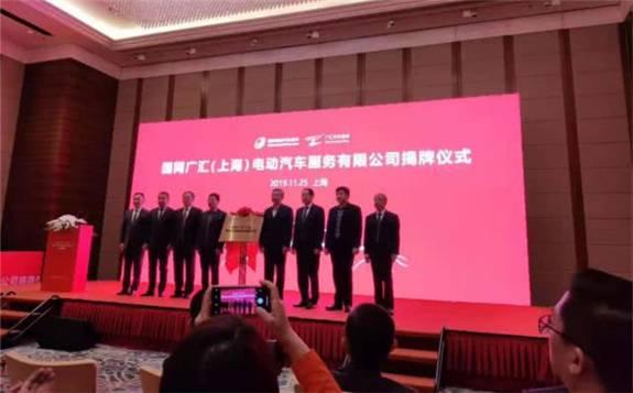 广汇汽车与国家电网成立合资企业今日揭牌 将完成43万个充电桩布局