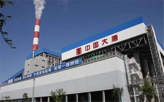 大唐国际成立辽宁庄河核电有限公司 欲启动辽宁庄河核电项目