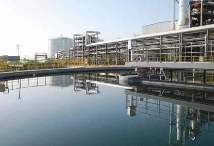 煤化工廢水處理技術進展及發展方向探究