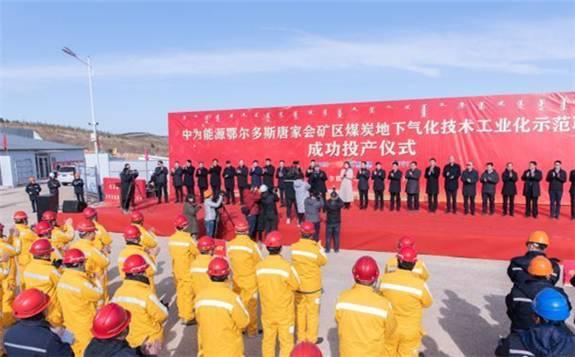 """ISC技术示范项目成功投产 内蒙古实现""""采煤不见煤""""技术革命"""