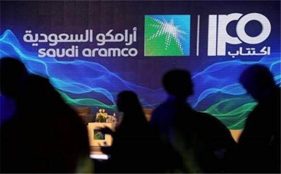 迄今为止沙特阿美企业的首次公开募股获得443亿美金的出价