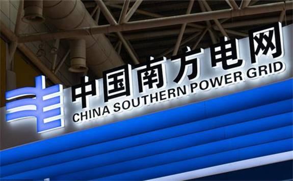 国内首个!南方电网:两端改三端 显国内自主研发直流输电技术
