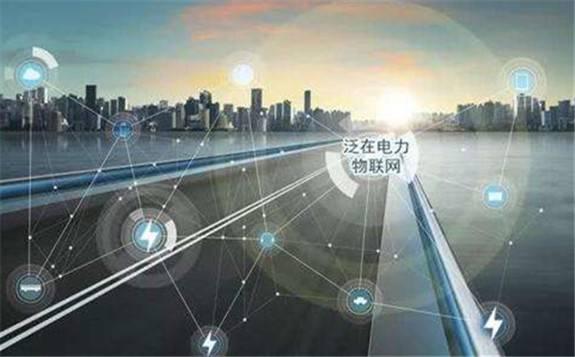合肥:建泛在电力物联网 创美好大湖名城