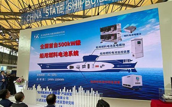 全國首臺500KW級船用氫燃料電池系統在滬發布