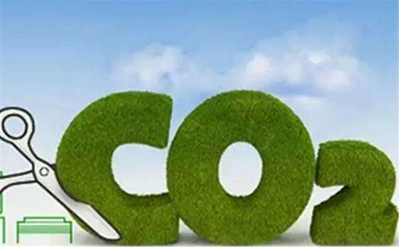 """德国将利用可再生能源电解水制氢等实现""""去碳化""""目标"""