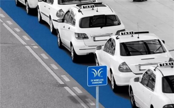 德国利用电磁感应式无线充电技术,探索电动车无线充电