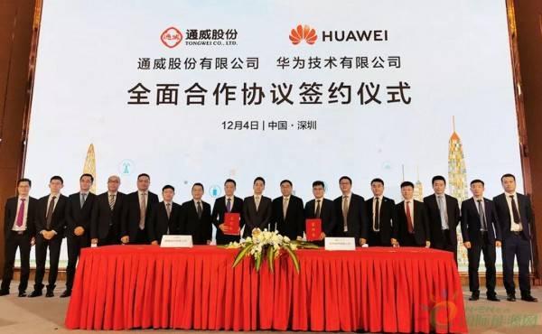 """通威与HUAWEI合作再上新台阶!携手开展""""5G+工业互联网""""创新技术"""