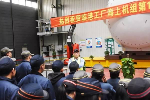 上海电气临港基地第1000台海上风机正式下线