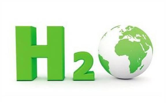 业界呼吁:将氢能纳入能源体系管理 制定发展规划
