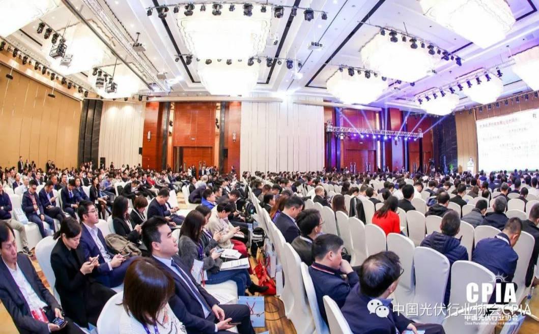 中国光伏光伏行业年度大会暨创新发展高峰论坛隆重召开