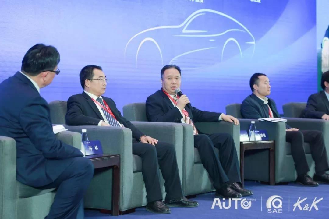 700名业界嘉宾齐聚重庆悦来,2019未来汽车技术大会隆重举办
