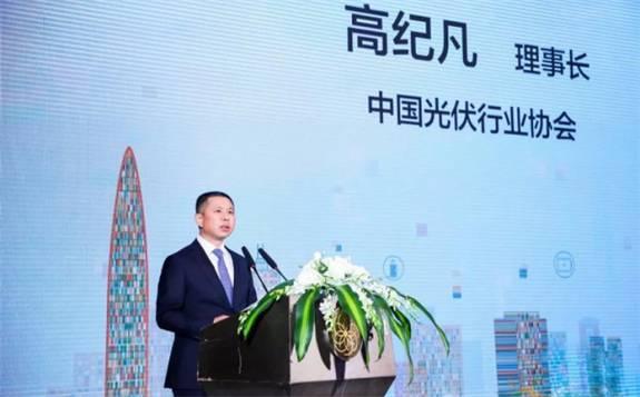 中国光伏协会理事长高纪凡:光伏大变革已经成为全球能源发展的总趋势