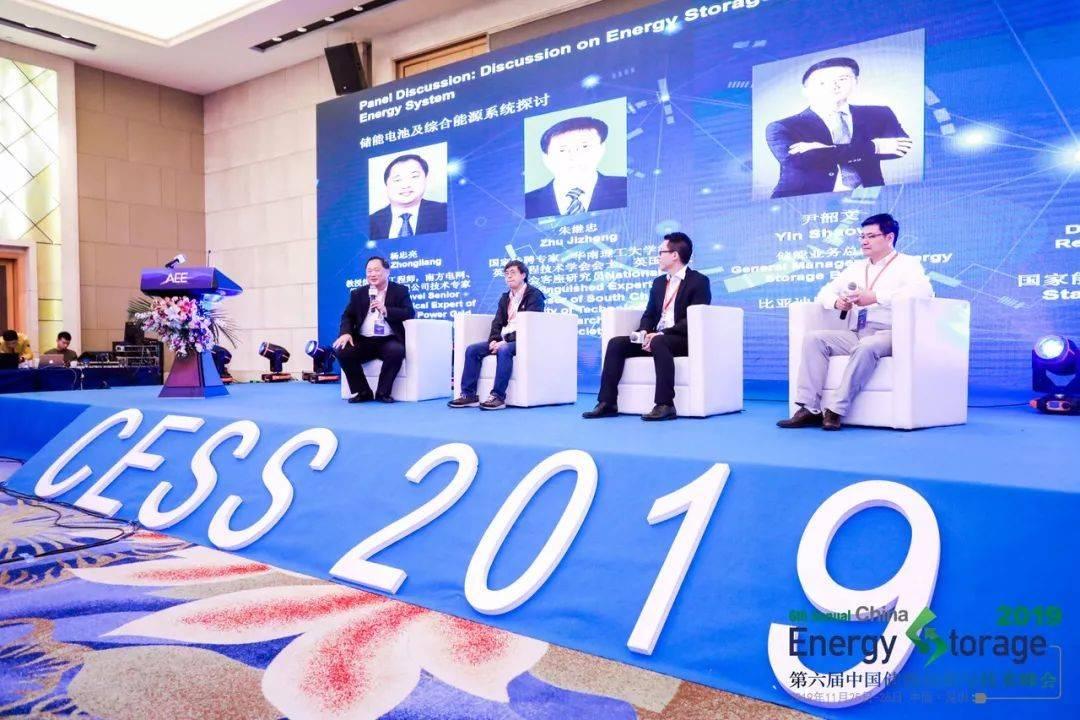 第二届中国光伏创新与技术峰会于2019年11月25日至26日在中国·深圳隆重召开!