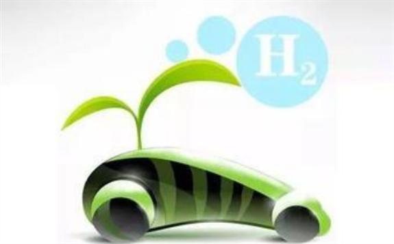 氢能技术发展提速 提前布局燃料电池控制领域