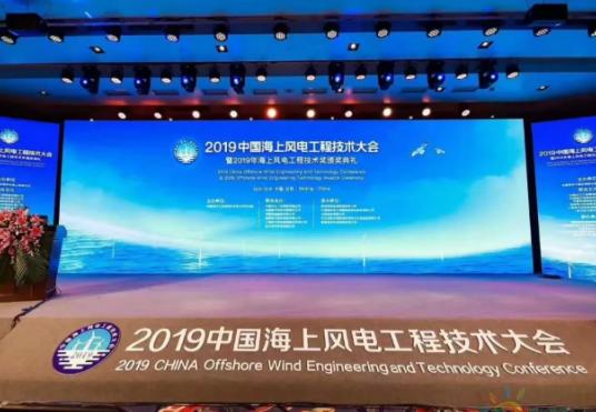 """海上风电是否要坚持""""采用大兆瓦机组""""?全生命周期平准化度电成本(LCOE)应受到重视!"""
