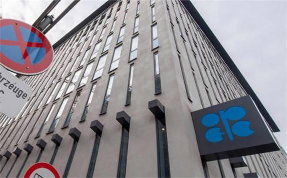 IEA:OPEC的减产不会改变IEA的原油价格预期 明年油价不会有较大的调整