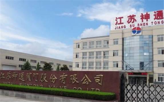 江苏神通称国内核电建设从未停止