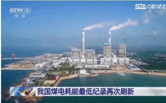 拿下三项世界之最,连续拿下17项的中国之最:中国华电