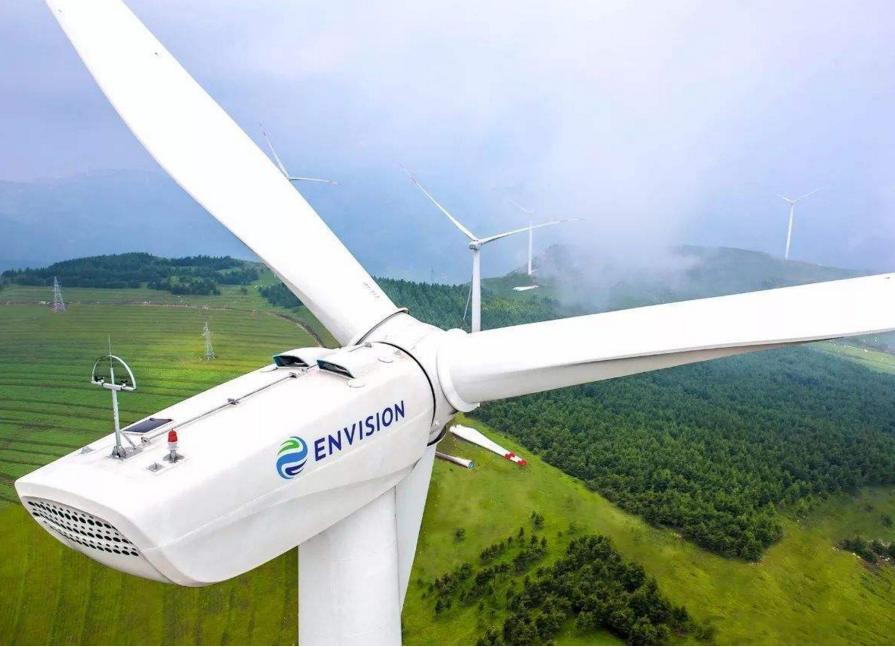 远景能源风电机组设计和开发业务获得国内首张ISO/IEC 27001认证证书