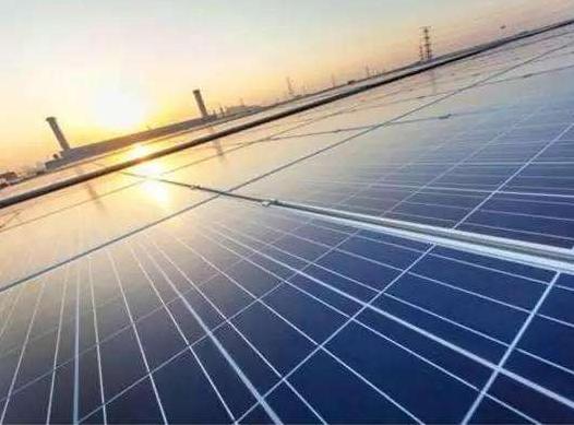 露天煤业再次布局光伏领域 投资14亿元建设光伏发电项目