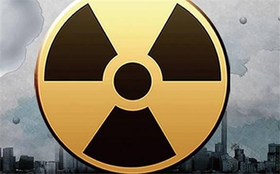 中核集团与中科院联手成立重点实验室