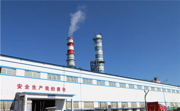 露天煤业发布公告称:拟逾14亿元投建多个光伏发电项目