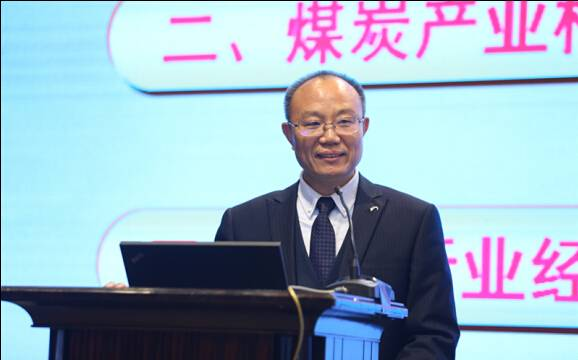 中国煤炭工业协会副秘书长张宏:煤炭供给侧结构性改革取得了显著成效