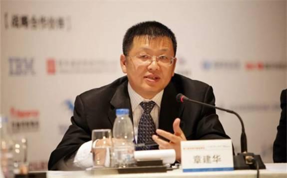 章建华:将逐步淘汰30万吨以下落后产能煤矿