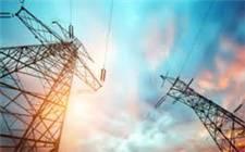 242亿元!2019年中国电力领域最大股权融资完成