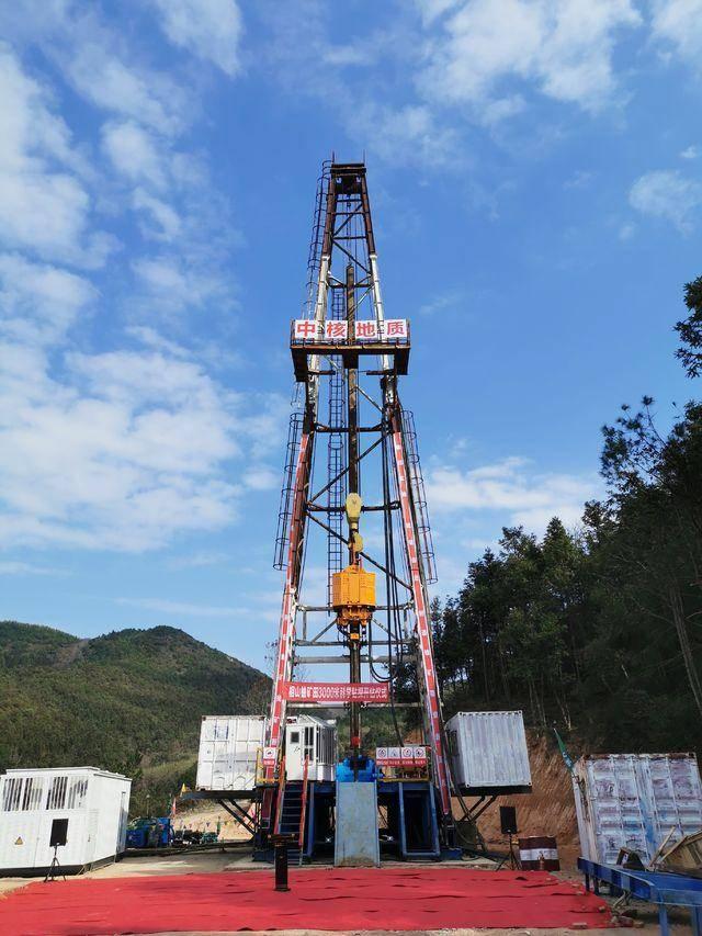 中国铀矿3000米科学深钻(CUSD2-1)开钻仪式在江西相山铀矿田顺利举行