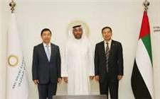 江苏省和中核集团代表率团访问阿联酋,共同推动中阿产业与核能合作