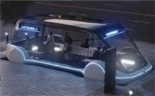 特斯拉城市纯电动巴士即将揭开神秘面纱 或将成为下一款待发布产品