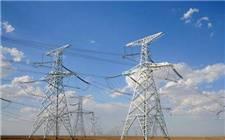 中国西电中标乌克兰电网改造EPC工程项目 助力乌克兰改善电力供应状况