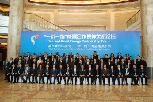 """""""一带一路""""能源合作伙伴关系论坛在京召开"""