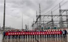 西北新能源外送再添重器!甘肃河西走廊750千伏第三回线加强工程正式投运