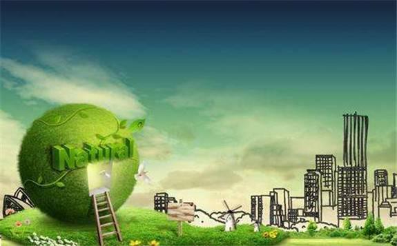 环保产业分阶效应及其发展趋势
