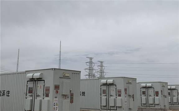 """""""中国可再生能源和电池新浦京促进项目""""获国务院批准"""