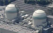 福井成为核电站坟场?日本反核电团体称维持报废核反应堆现状100年