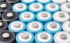 中国科学家研发新型聚合物粘结剂 或可促进锂硫电池的商业化应用