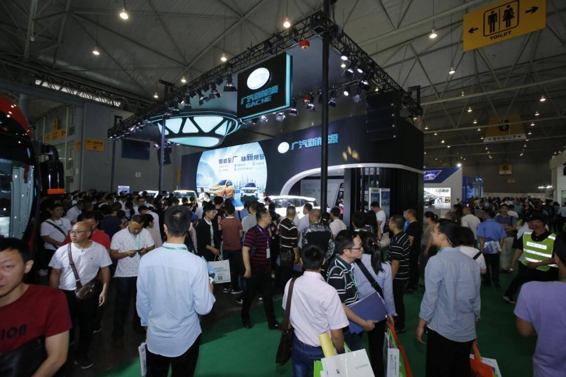 第六届中国(成都)国际新能源汽车及电动车展览会