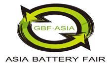 2020第五届亚太电池展 第五届亚太电池产业峰会暨展览会