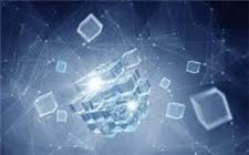 国网重庆电力云平台、数据中台、物联管理平台上线试运行
