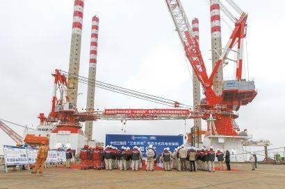 """1200吨自升式风电安装船""""三航风和""""号交付!可抗16级台风"""