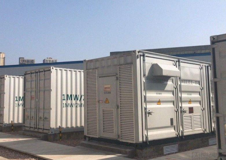 ?国内首个市场化运营电网侧共享新浦京电站正式开工建设